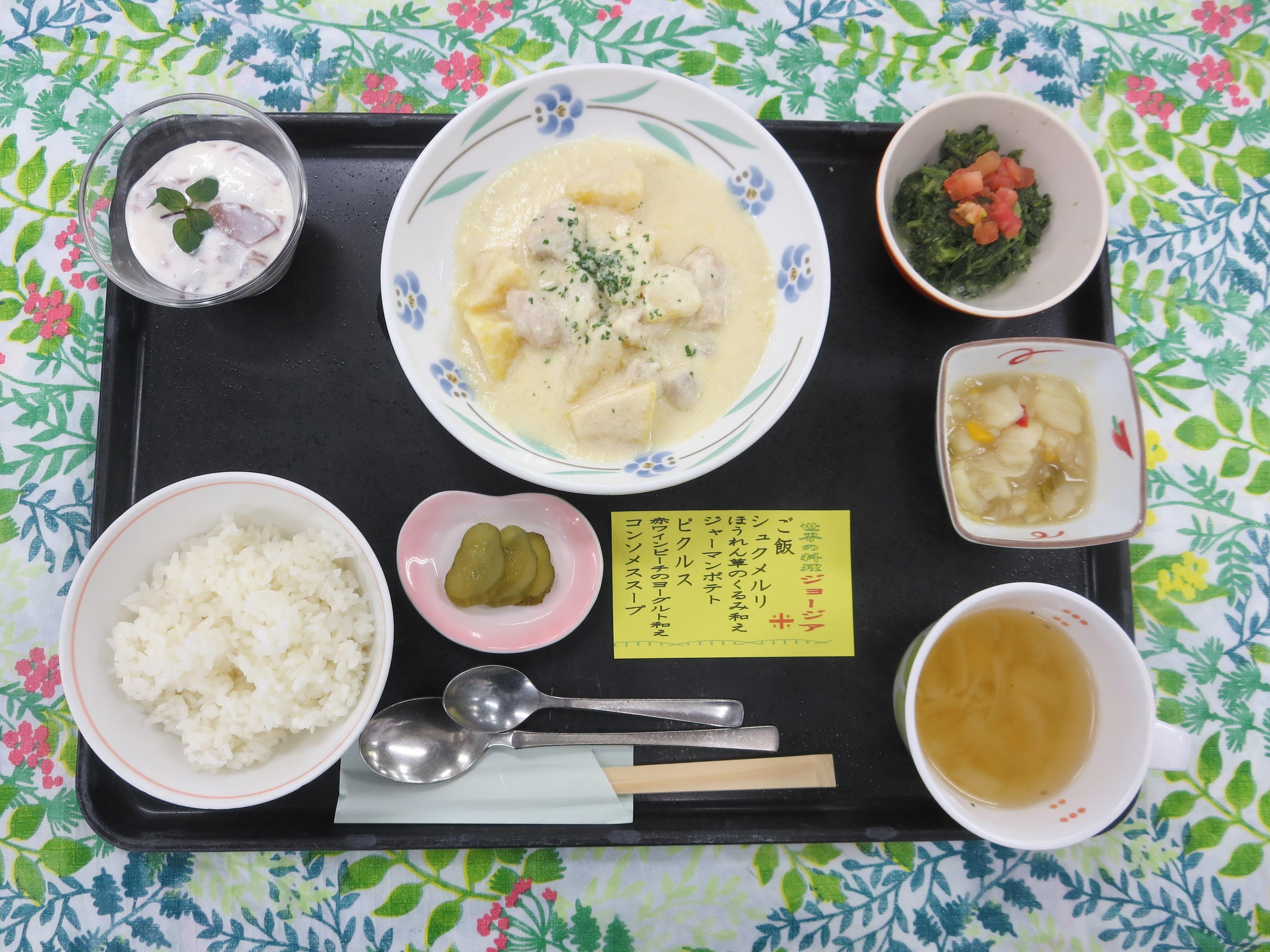 3月23日昼R7.JPG