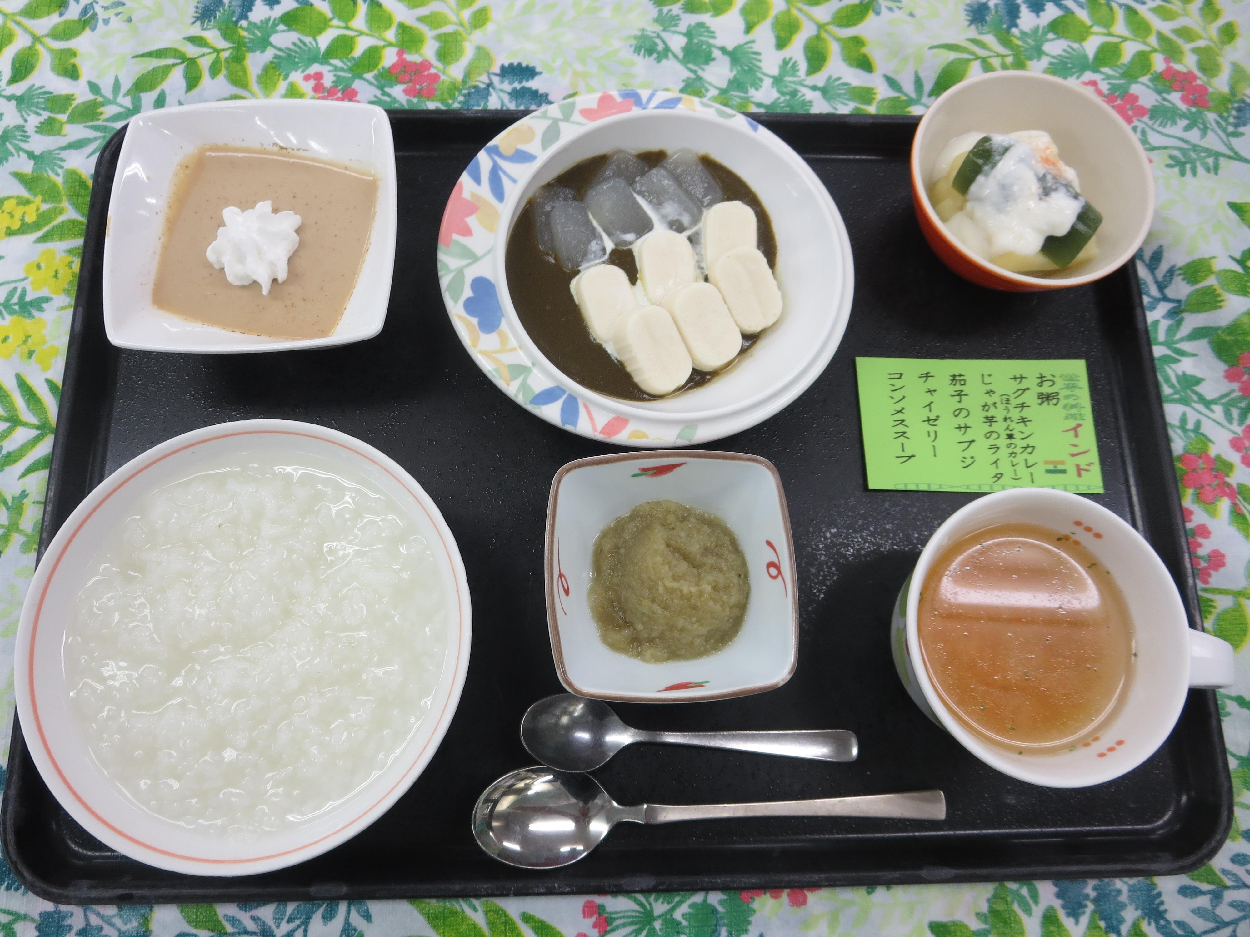 2月24日昼ソフト食.JPG